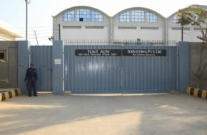 Yousuf group Factory